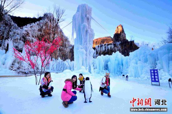 �^�^水冰瀑景观。 景区供图