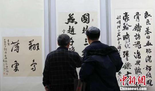 博览会上,民众在欣赏书法作品。 张晓峰 摄