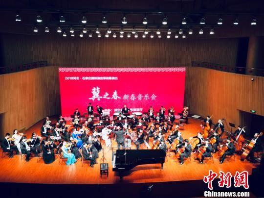 """""""2019冀之春――新年音乐会""""在河北省艺术中心上演。 主办方供图 摄"""