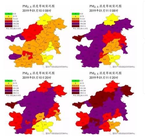"""1月10-11日""""2 26""""城市典型时段PM2.5浓度图"""