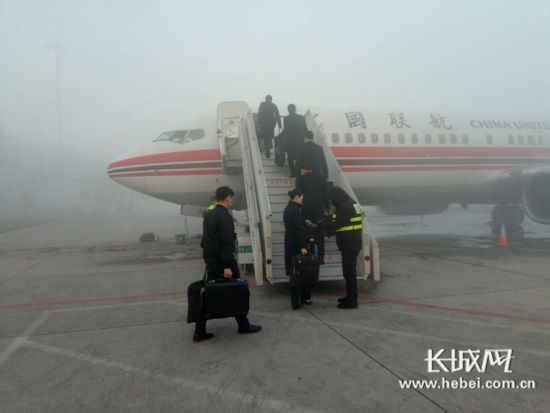 大雾中的石家庄机场