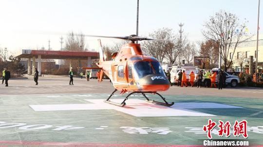 参与应急救援演练的直升机。河北省交通运输厅供图