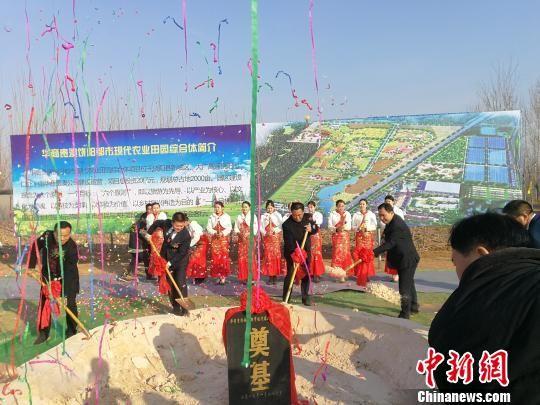 华商贵澳饶阳都市田园综合体建设项目开工仪式现场。 王鹏 摄