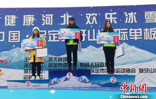 女子组前三名获得者。 冯英华 摄
