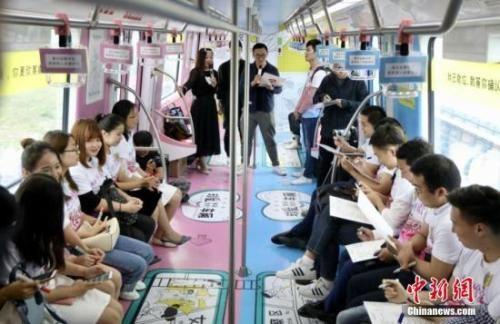 资料图:江苏举办地铁相亲会。泱波 摄