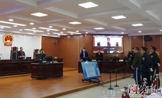 张家口市崇礼区人民法院审理现场。 省法院供图