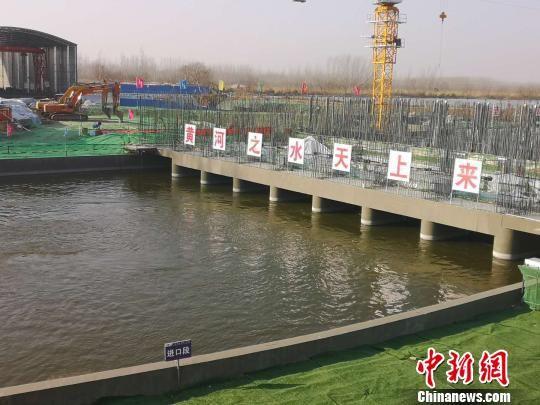 图为位于雄安新区雄县七间房乡大树刘庄村的白洋淀引黄泵站。中国雄安集团供图