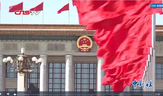 视频:2019年全国两会最后一场代表通道:民营企业家热议创新发展来源:中国新闻网