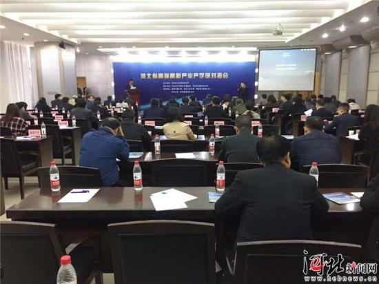 西部制博会期间,河北省举办了一系列对接活动。图为河北―陕西产业合作座谈会现场。记者杜昱辉摄