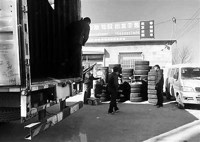 """涿州境内路边""""美容轮胎""""批发、零售店"""