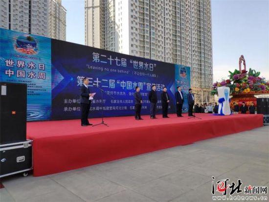 """3月22日上午,石家庄市开展的""""世界水日""""""""中国水周""""宣传活动启动。图为启动仪式现场。记者董昌摄"""