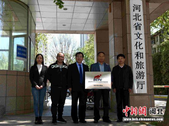 深圳外促会河北省办事处成立。 牛运红 摄