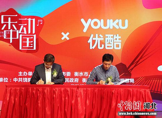 饶阳县委常委、宣传部长王建坡(左)与战略合作公司进行签约。 崔佳栋 摄