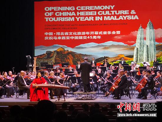 音乐会现场,中马音乐家共同演绎中外音乐经典。 李阳 摄