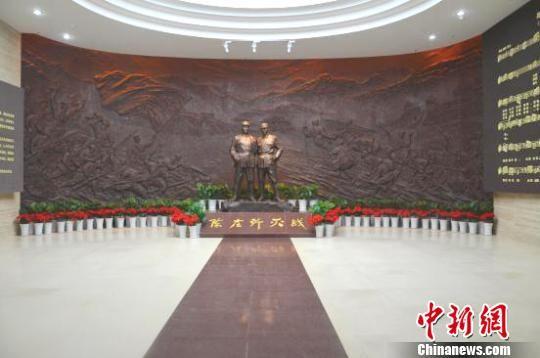 陈庄歼灭战陈列馆序厅。灵寿县委宣传部供图