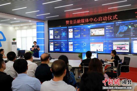 赞皇县委常委、宣传部长张立芬向与会者介绍融媒体功能。 艾琳 摄