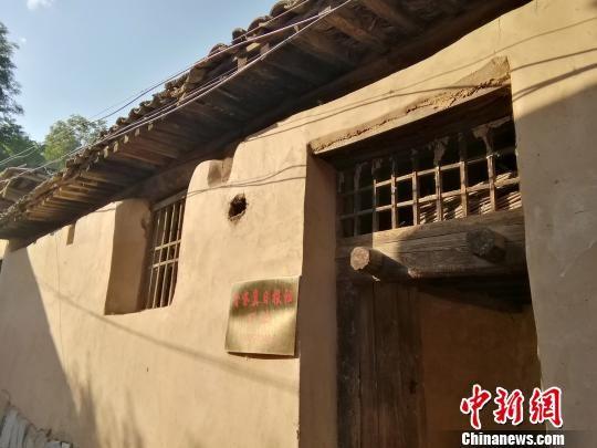 位于河北省阜平县马兰村的晋察冀日报社旧址。 吕子豪 摄