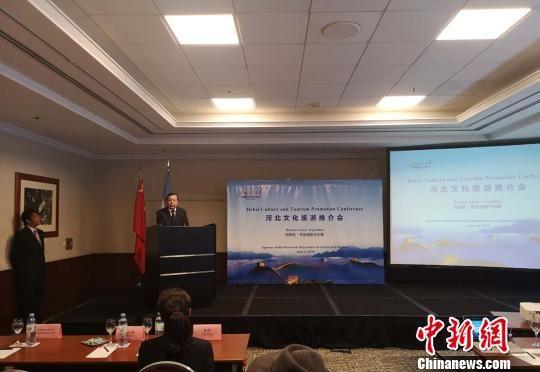 推介会上,河北省文化和旅游厅副厅长翟玉虎发表致辞。 李阳 摄