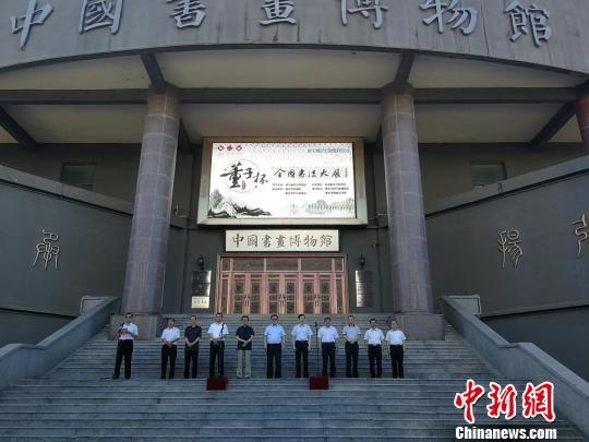 """第二届""""董子杯""""全国书法大展开幕式现场。 王鹏 摄"""