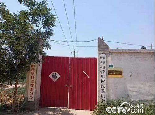 河北省石家庄市深泽县桥头乡营里村(徐辉 摄)。图片来源:央视网。