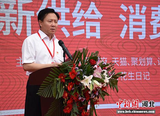 http://www.shangoudaohang.com/haitao/168574.html