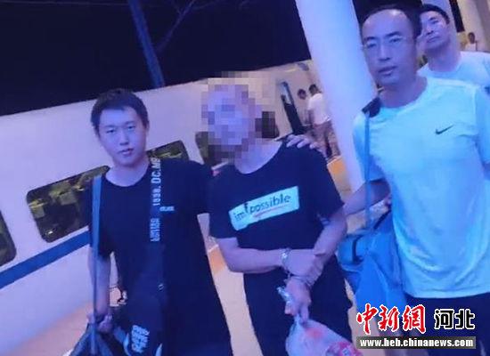 一男子醉酒肇事逃亡四川一年多 被河北衡水警方押解回衡――中国新闻网河北