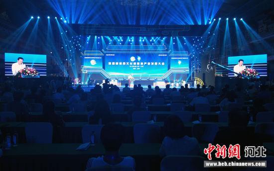 图为首届香河文旅发大会开幕式现场。 王艳 摄