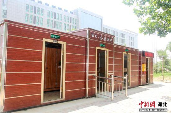平乡县进行公厕建设改造.新型高标准公厕亮相街头。 姚友谅 摄