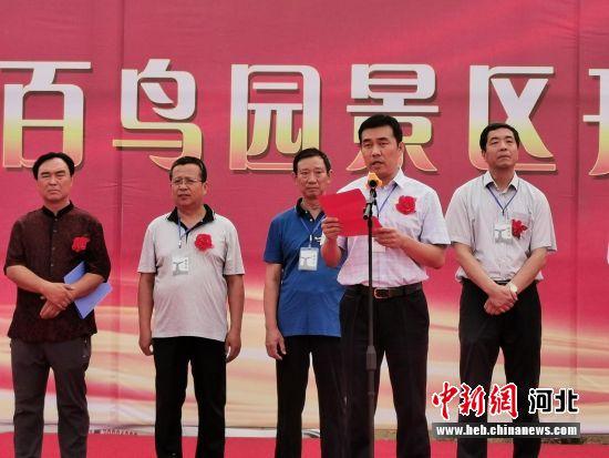 衡水滨湖新区魏家屯镇党委书记李丹辉致辞。 王鹏 摄