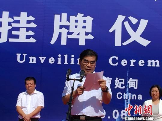 唐山市长丁绣峰在讲话。31日,中国(河北)自由贸易试验区曹妃甸片区在此间挂牌成立。 白云水 摄