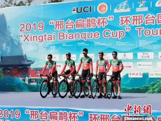 2019环邢台国际公路自行车赛参赛队。 张鹏翔 摄