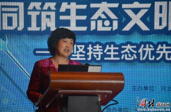 图为河北省政府参事室党组书记范国珍致辞。 记者孔思远摄