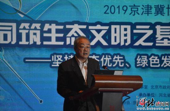图为国务院参事室党组成员、副主任赵冰致辞。 记者孔思远摄