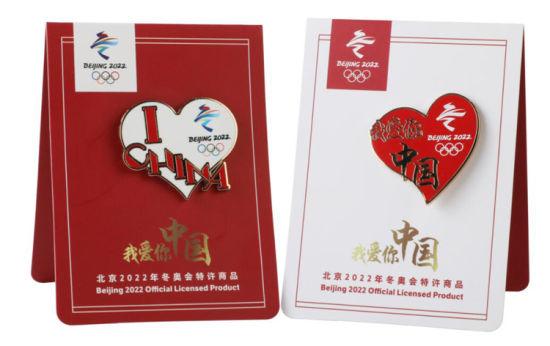 """""""我爱你中国""""心形徽章。 北京冬奥组委供图"""