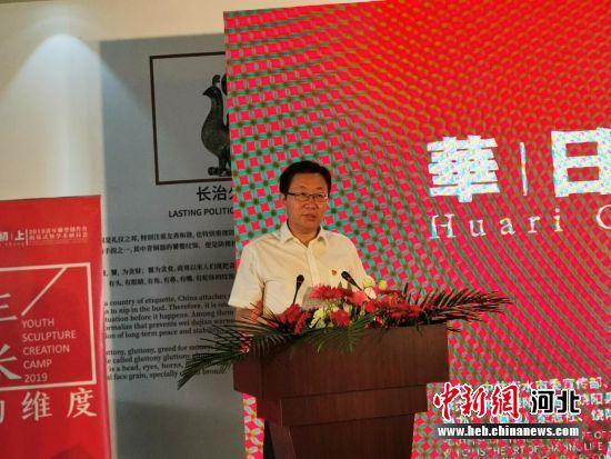 衡水市政府副市长、饶阳县委书记吴波致辞。 王鹏 摄