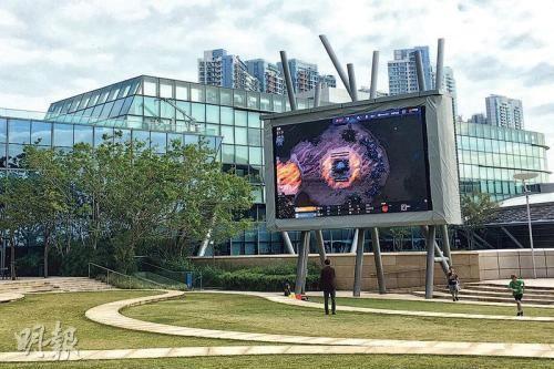 资料图:香港数码港。图片来源:香港《明报》/林颖茵 摄