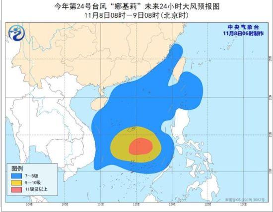 """雨雪降温将横扫北方 台风""""娜基莉""""影响南海海域"""