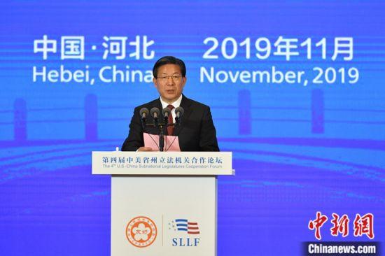 图为河北省委书记、省人大常委会主任王东峰出席开幕式并致辞。中新社记者 翟羽佳 摄