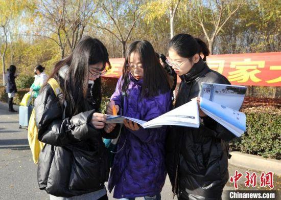 图为招聘会现场,求职者查看招聘会资料。 韩冰 摄
