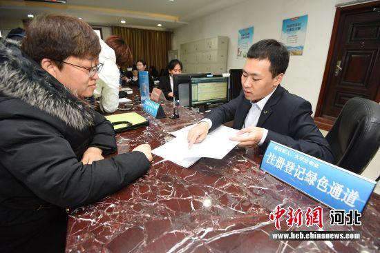 图为创业者在广阳区行政审批局业务审批大厅注册登记绿色通道办理企业登记。 王俊峰 摄