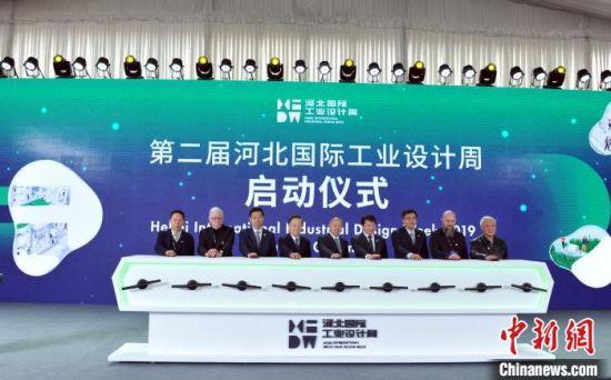 11月21日,第二届河北国际工业设计周在河北雄安新区启幕。 韩冰 摄