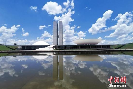 资料图:巴西利亚国会大厦。中新社记者 杜洋 摄