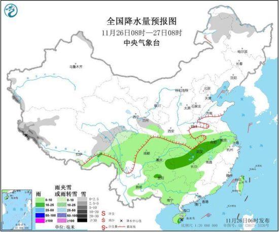 全国降水量预报图(11月26日08时-27日08时) 来源:中央气象台网站