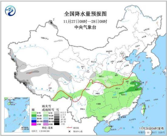 全国降水量预报图(11月27日08时-28日08时) 来源:中央气象台网站