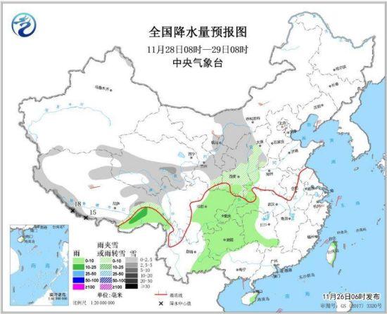 全国降水量预报图(11月28日08时-29日08时) 来源:中央气象台网站