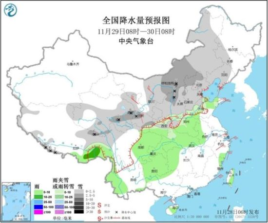全国降水量预报图 来源:中央气象台