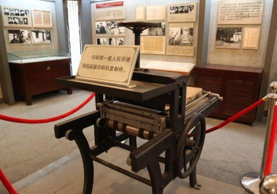 资料图:印刷第一套人民币使用的石版印刷机复印件。