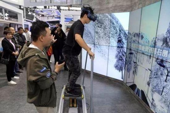 2019中国国际数字经济博览会在石家庄开幕。 梁子栋 摄