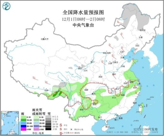 全国降水量预报图(12月1日08时-2日08时)
