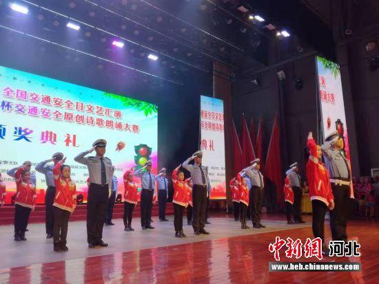 小学生们与交警共同表演节目。 张桂芹 摄
